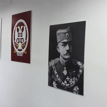 Београд – Свечано отварање канцеларије Сабора