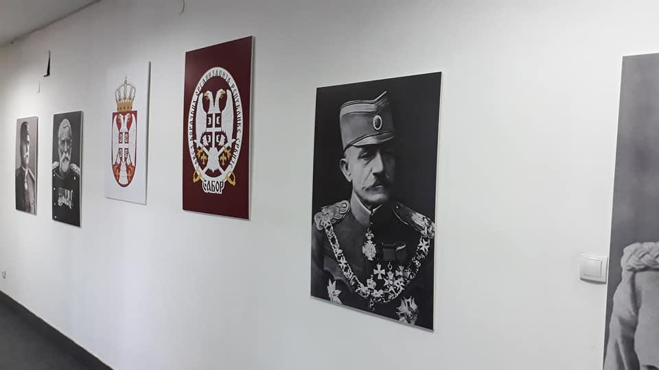 Београд_Свечано отварање канцеларије Сабора_6