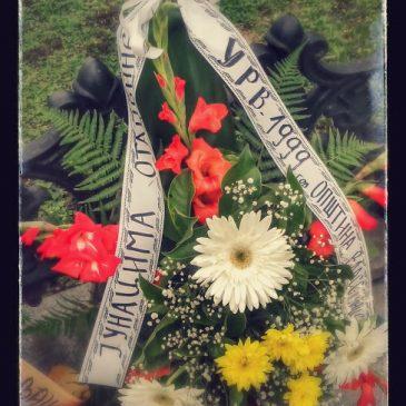 Крушевац – Полагање венаца на споменику Косовским јунацима