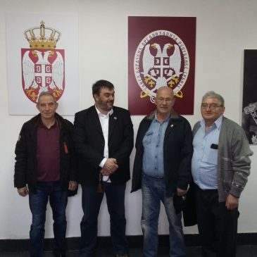 Београд – Састанак у Сабору